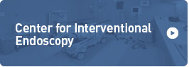 interventional-endoscopy-button
